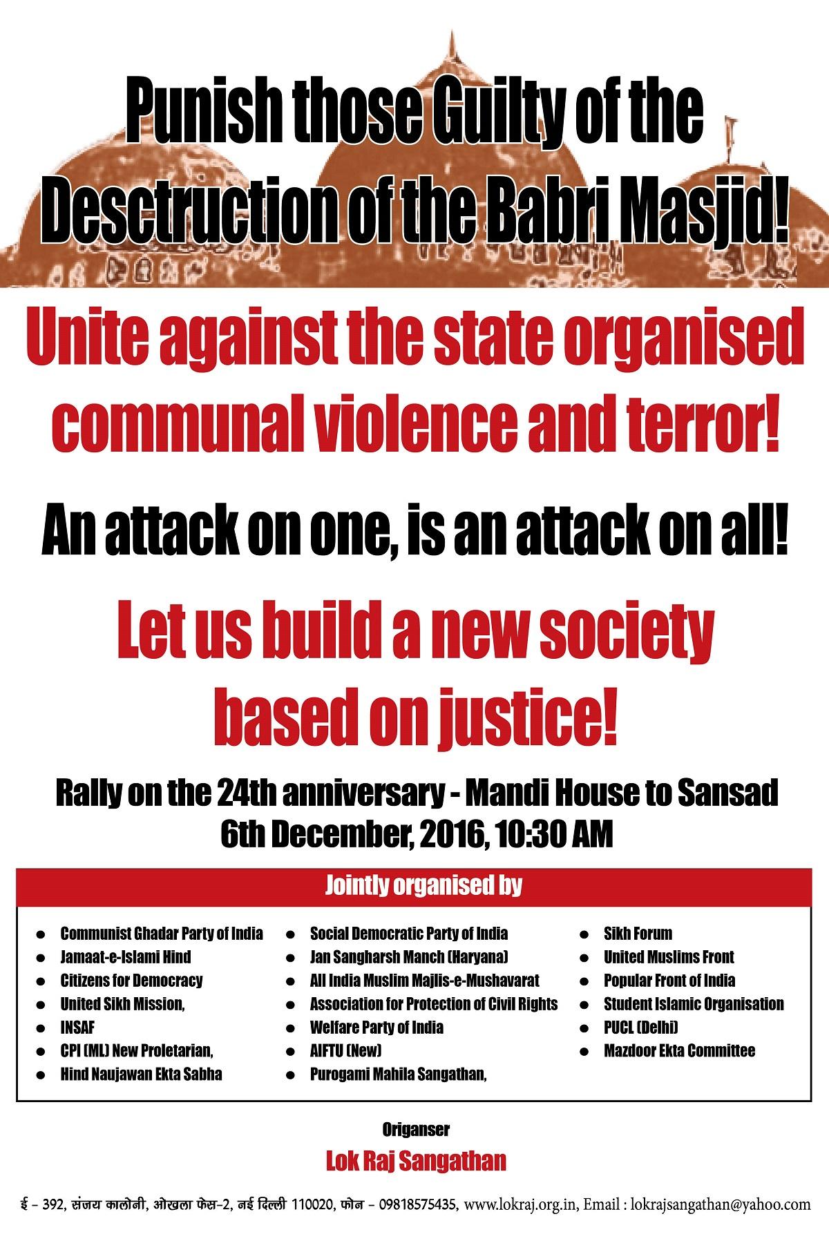6 Dec rally 2016-English poster