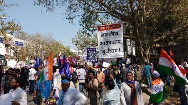 joint protest-23Feb2016