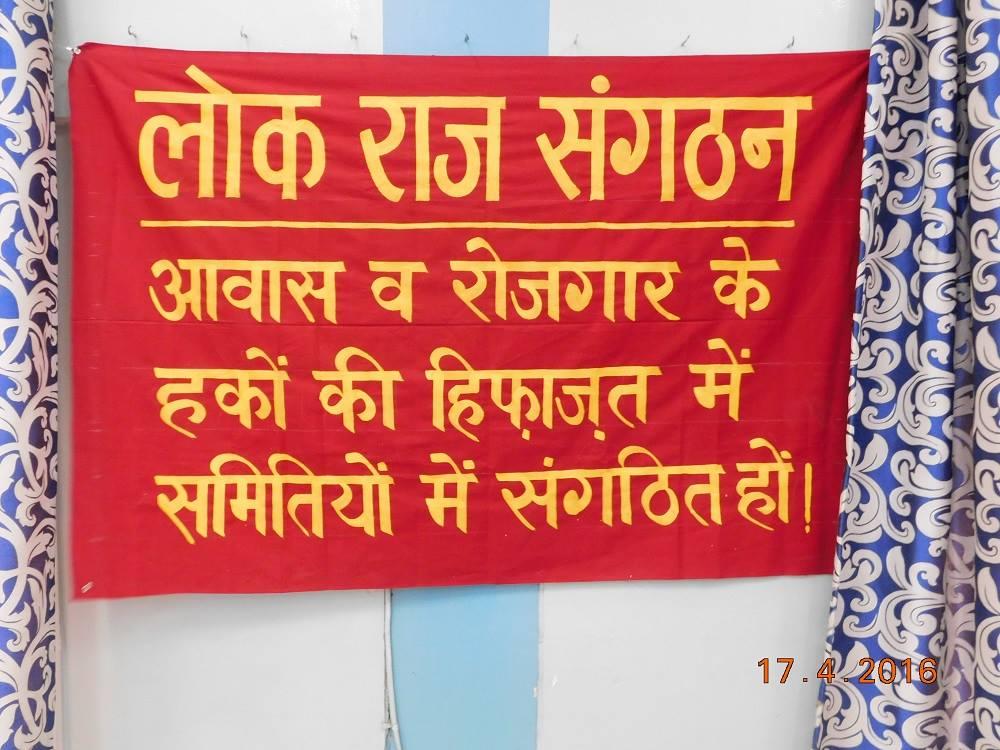 LRS banner1
