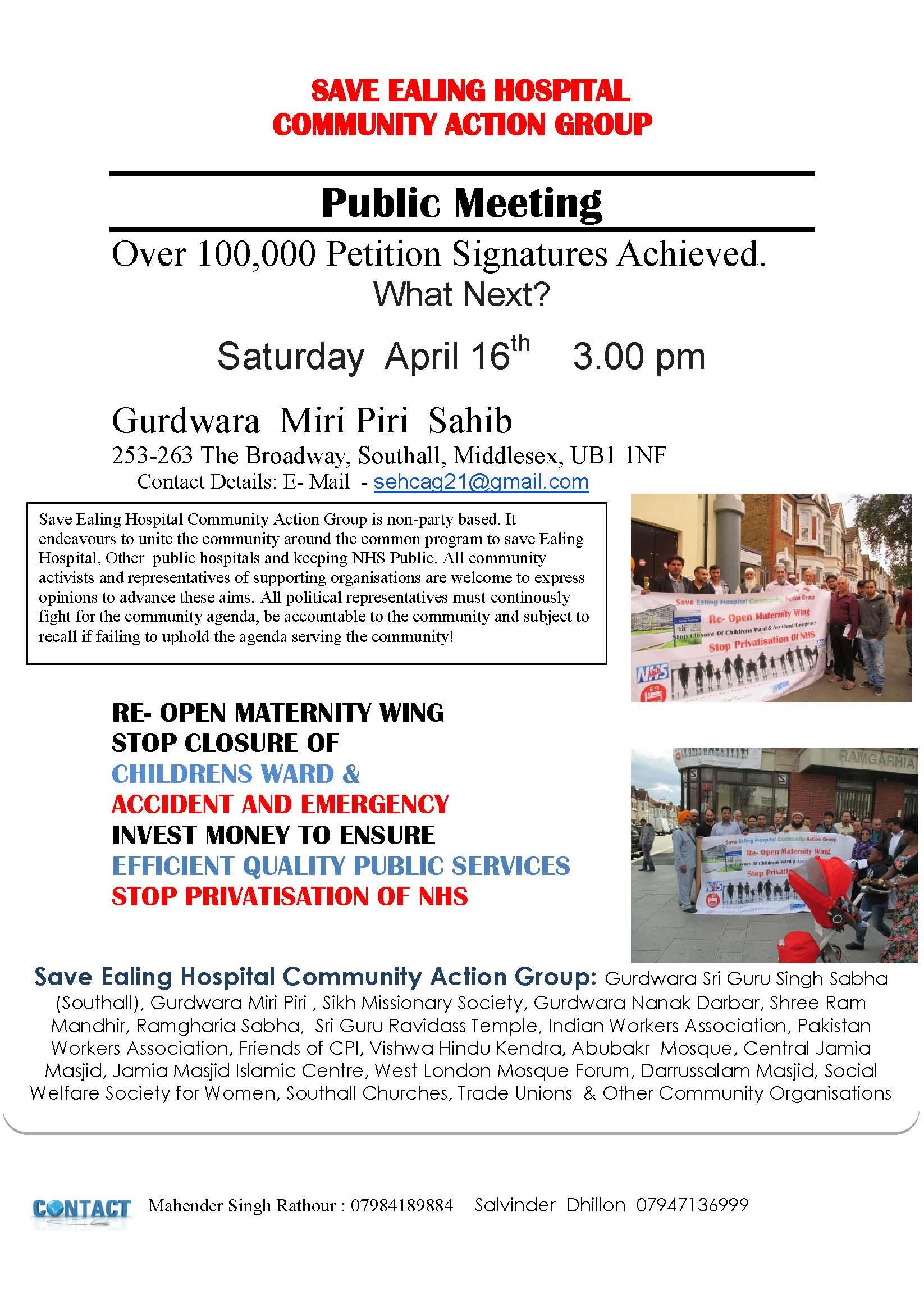 April 16th Invite