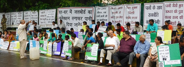 Water Dharna-2