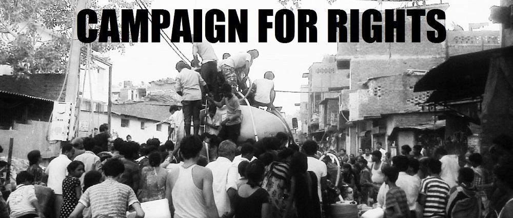 RightsCampaign-2016