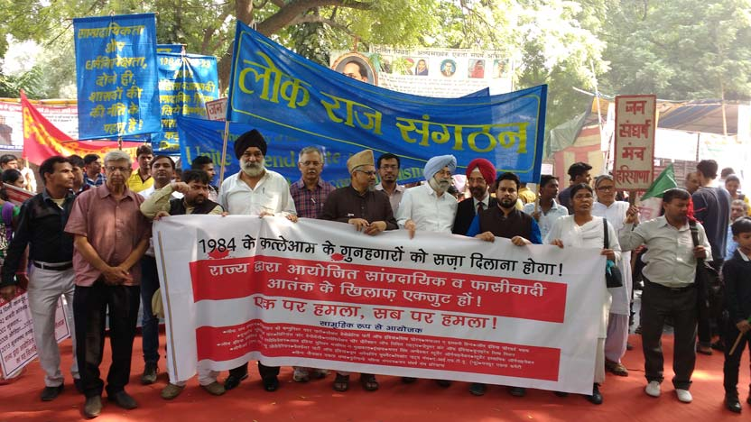 A view of march from Mandi House to Jantar Mantar