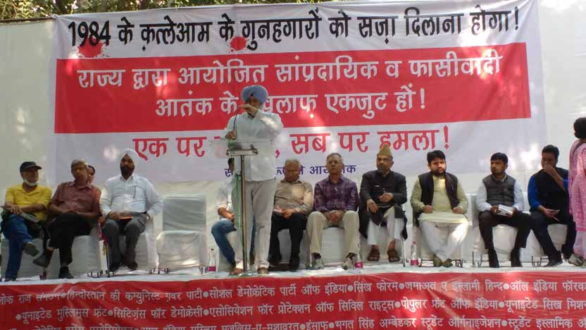 Advocate H S Phoolka addressing the rally