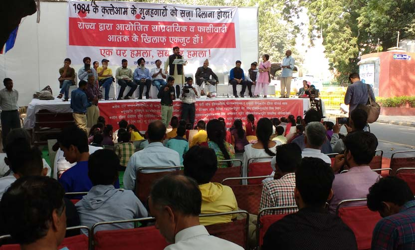 Representative of Welfare Pary of India addressing the rally