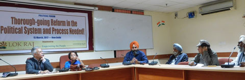political forum Harminder Singh