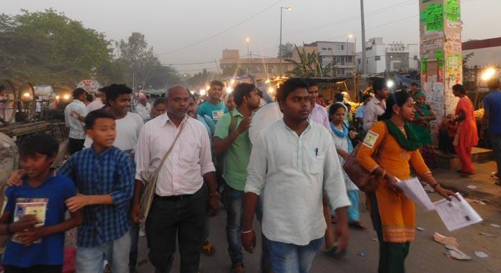 Harkesh Nagar metro