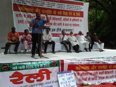Shahid-Ali-speaking