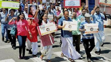 Protest Thiruvanthpuram