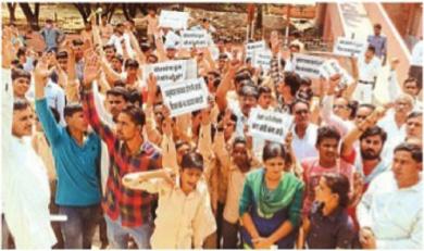 Hanumangarh teachers protest