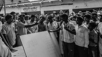 Sadak Par School Bhojpur