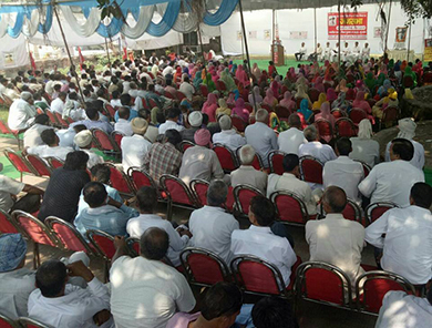 Meeting held by Jan Sangharsh Manch