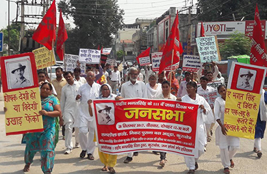 Jan Sangharsh Manch March