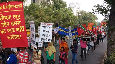 March on 6 December 2017