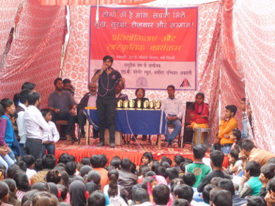 Teacher addressing the participants