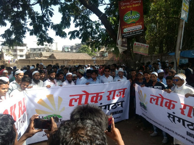 Demonstrators at the Bhiwandi protest action