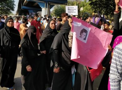 Bhiwandi demonstration