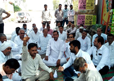 Nohar Dharna