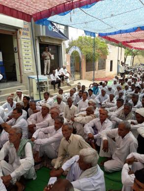 SBI Dharna Ramgarh on 26 June 2018