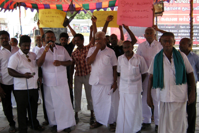 Protest against Toothikudi firing