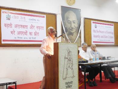 D Sharma AITUC