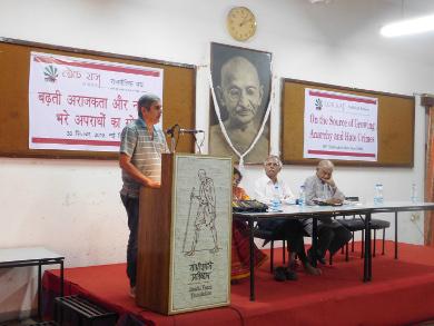 Krishna Kant IFTU