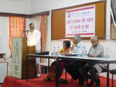 Nizamuddin Khan SDPI