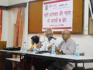 Justice Suresh speaking