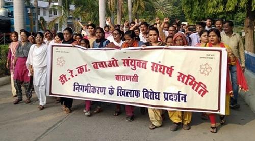 Railway workers protest-Varanasi