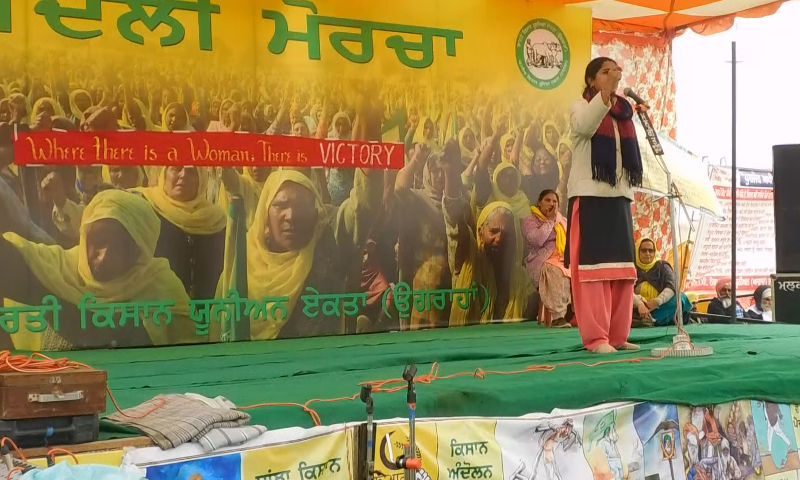 Women from various organisations addressed the gatherings on Mahil Kisan Diwas