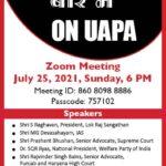 Webinar On UAPA – 25 July 6 pm