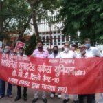 The All India Forum Against Privatisation (AIFAP) Constituted!