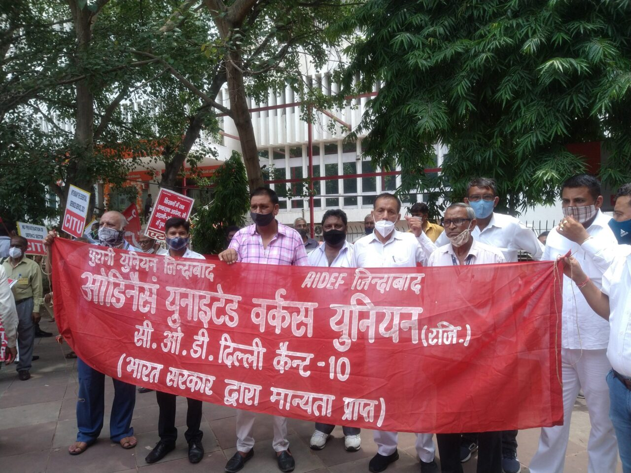 Defence workers protesting against EDSO in New Delhi on 23 July 2021