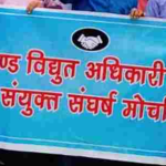 Victory for electricity workers – Uttarakhand Government forced to concede their just demands
